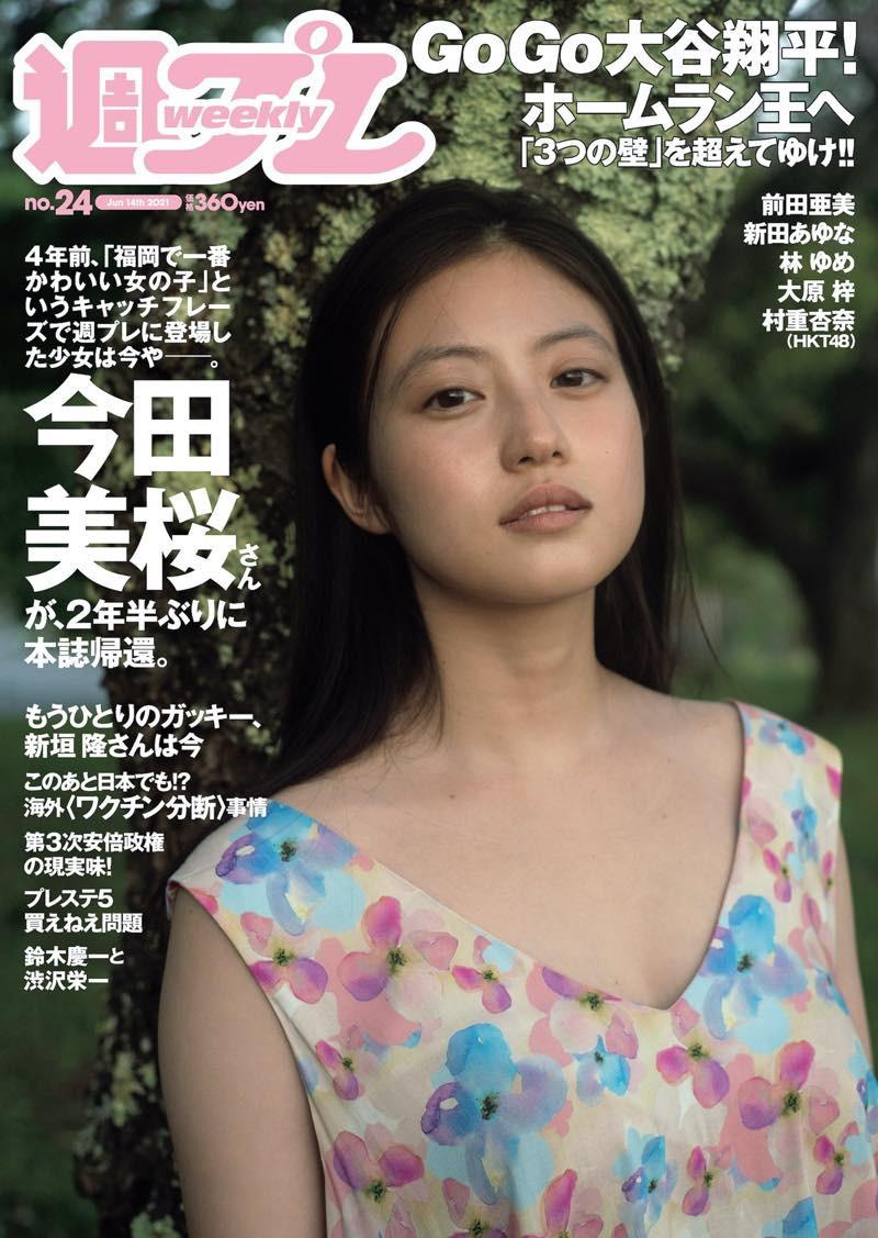 Weekly-Playboy-2021-No-24