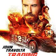 shania-tradingpaint-poster2a