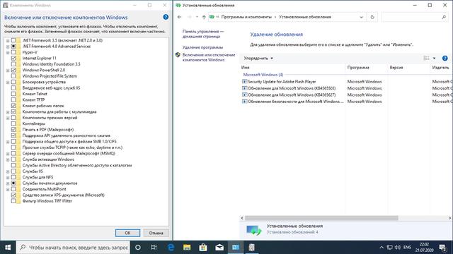 Microsoft Windows 10.0.19041.388 Version 2004 (Updated July 2020) - Оригинальные образы от Microsoft MSDN [Ru]
