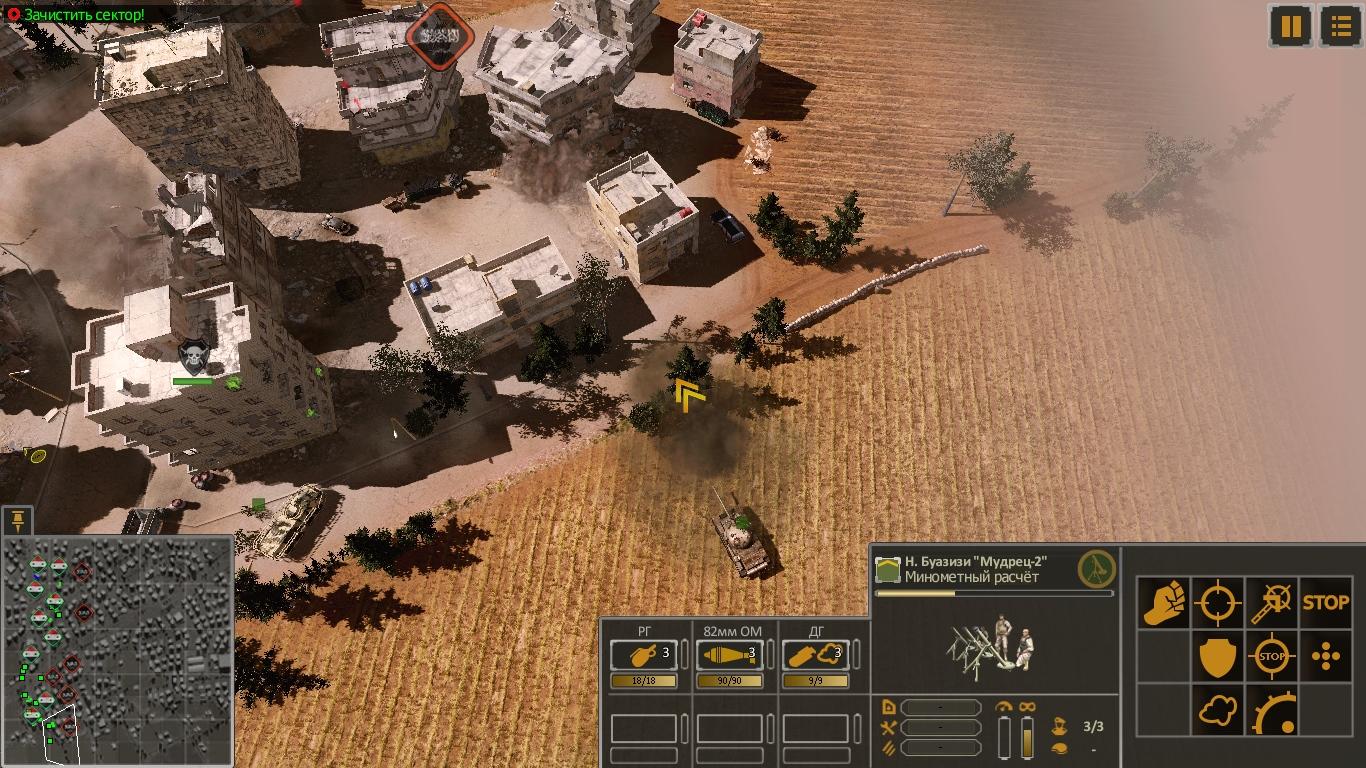 Syrian-Warfare-2021-02-17-20-00-05-013