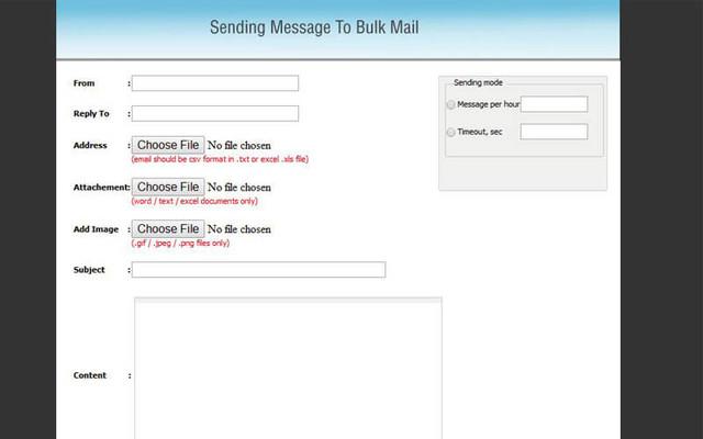 email-blaster-script.jpg