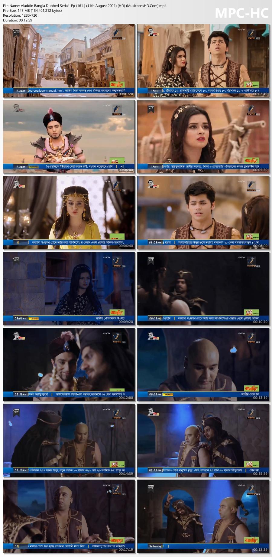 Aladdin-Bangla-Dubbed-Serial-Ep-161-11th-August-2021-HD-Musicboss-HD-Com-mp4-thumbs