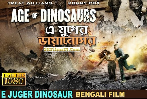 E Juger Dinosaur (2020) Bangla Dubbed Movie 720p HDRip 1.1GB Download