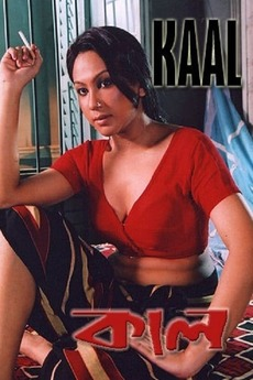 18+ Kaal (2020) Bengali Movie 720p WEB-DL 800MB MKV