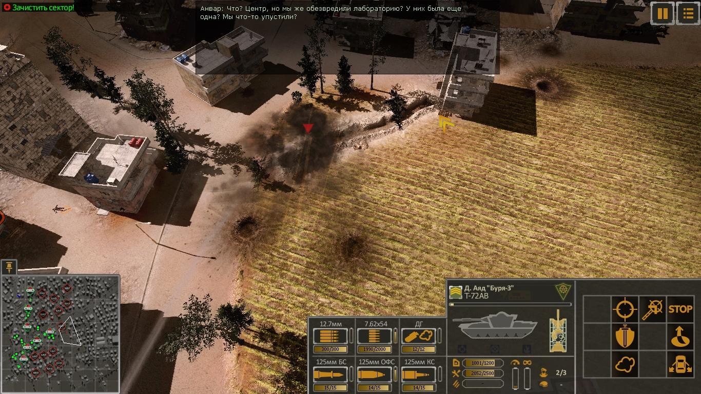Syrian-Warfare-2021-02-19-04-20-09-276
