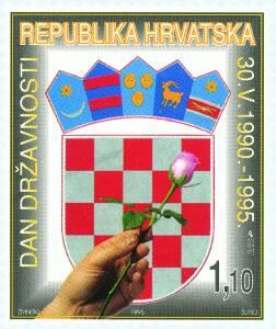 1995. year DAN-DR-AVNOSTI-REPUBLIKE-HRVATSKE