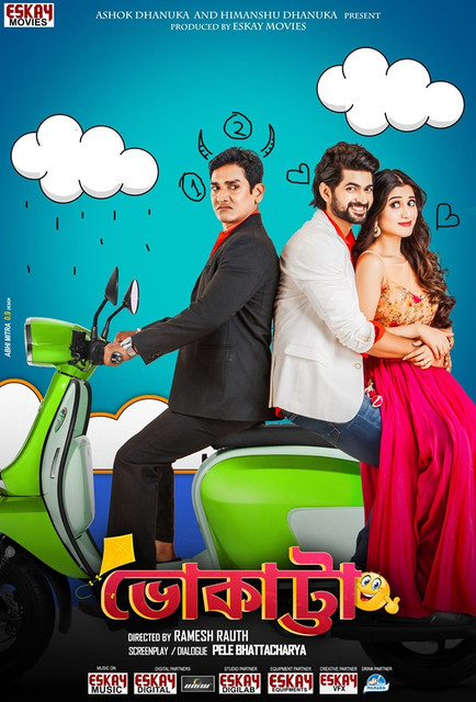 Bhokatta 2020 Bengali Movie 480p HDRip 350MB x264 MKV*Zee5 DL*