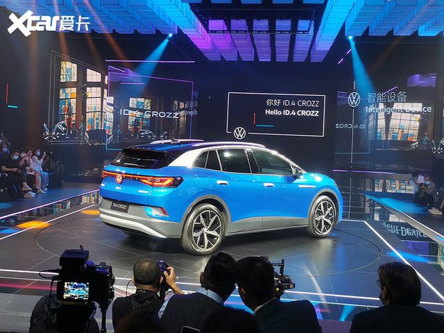 2020 - [Volkswagen] ID.4 - Page 10 B8-B868-B2-7400-4728-8-A15-E9-C9-ECBA2-D0-E