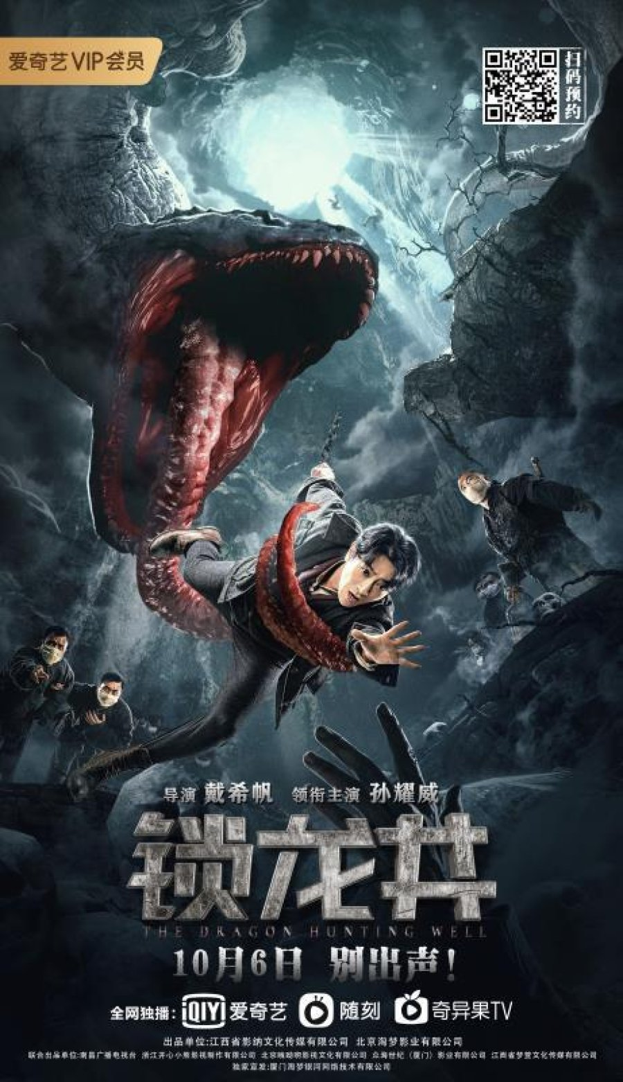 The Dragon Hunting Well (2021) Hindi Dual Audio 720p HDRip 800MB Download