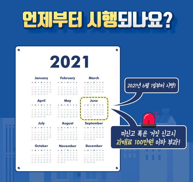 20210524-015113