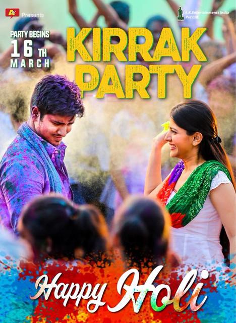 Kirrak Party (2018) Dual Audio 480p UNCUT HDRip [Hindi – Telugu] ESubs 450 MB
