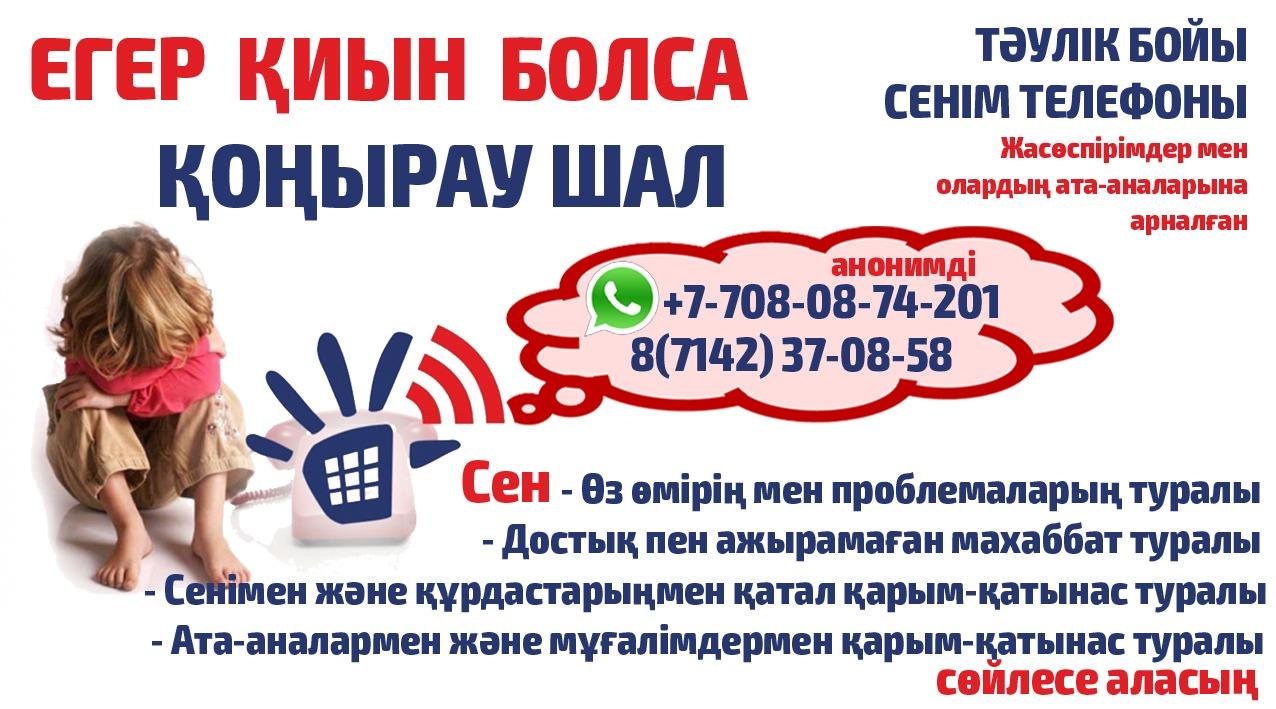 Whats-App-Image-2021-04-30-at-12-05-40