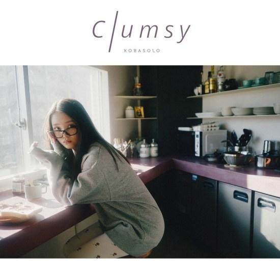 [Album] KOBASOLO – Clumsy