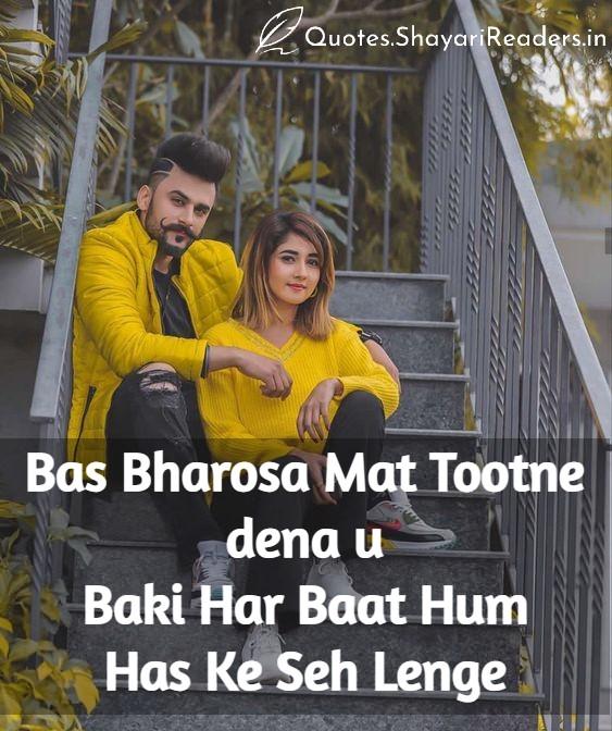 150+ Best and Cute Love Quotes in Hindi - लव कोट्स हिंदी में