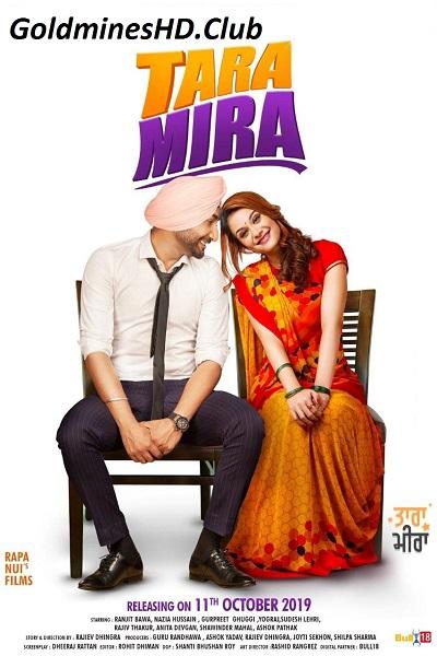 Tara Mira 2019