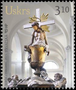 2015. year USKRS-2015