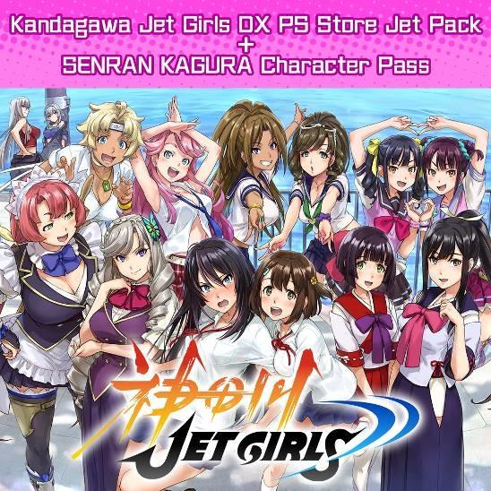 PlayStation®4『神田川JET GIRLS』今日發售! 可操控角色追加DLC也同步上市!  4