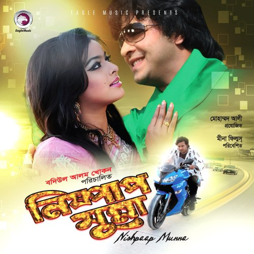 Nishpap Munna (2020) Bangla Full Movie 720p BluRay 900MB MKV