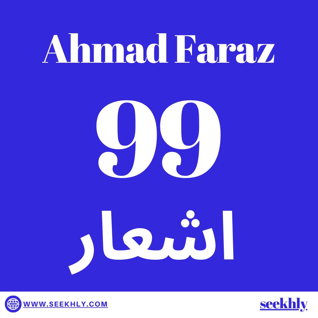 Ahmad-Faraz-Best-Poetry