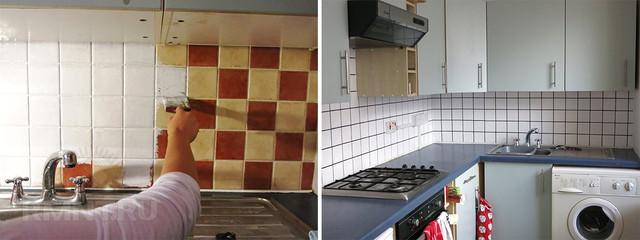 Результат покраски плитки на кухне