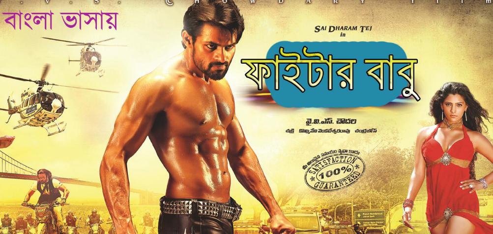 1337x movies download punjabi