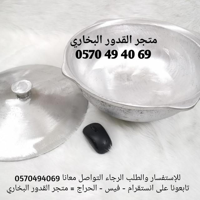 IMG-20200113-040409