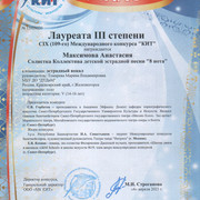 SWScan00036