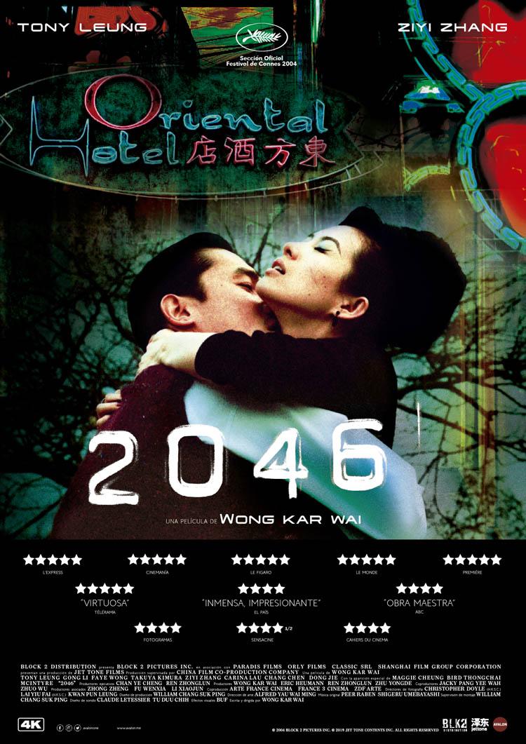 2046-POSTER-A4-ESPA-OL-FINAL-RGB.jpg