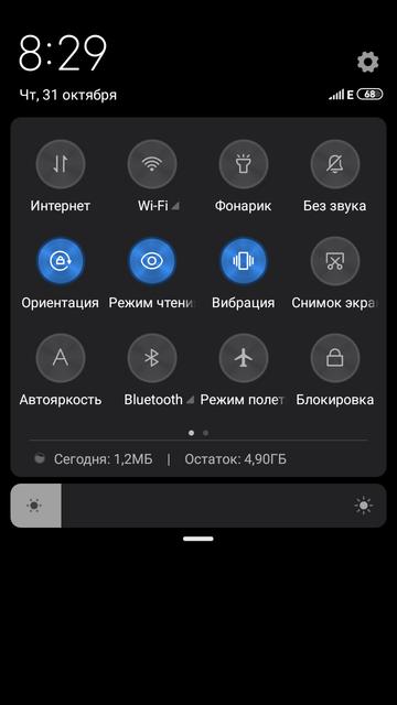Screenshot-2019-10-31-08-29-31-912-com-miui-home.png