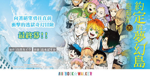 Topics tagged under book_walker on 紀由屋分享坊 BW-20210310-04