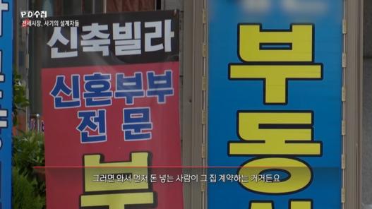PD-MBC-201117-0-34-screenshot