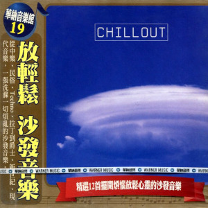 Compilations incluant des chansons de Libera Chillout-Warner-300