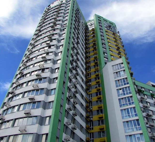 Кредит під заставу нерухомості в Обухові