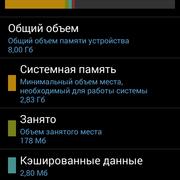 Screenshot-2014-10-29-13-19-32
