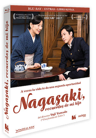 nagasaki-bluray.jpg