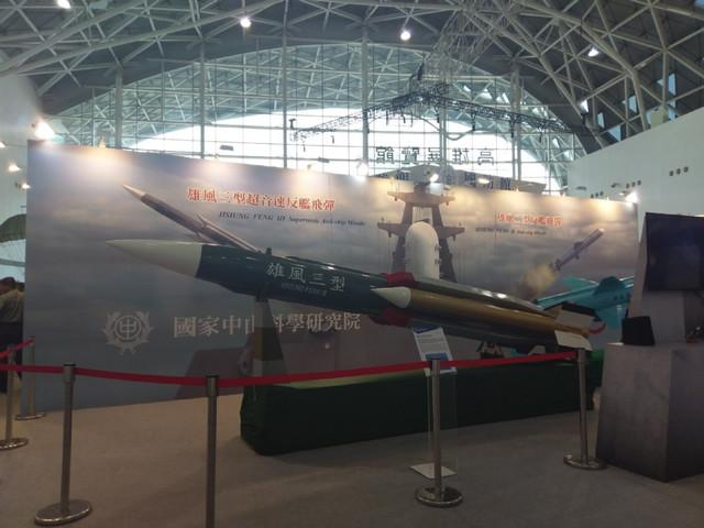 misil-taiwan-antibuque-HONg-III