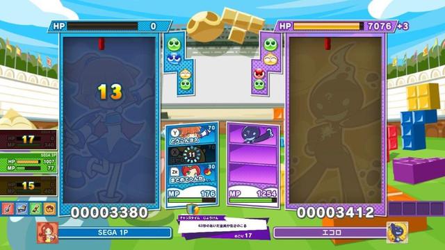 Topics tagged under sega on 紀由屋分享坊 Puyo-Puyo-Tetris-2-2021-01-13-21-005