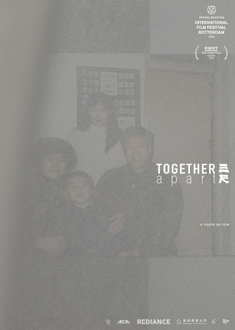 TOGETHER-APART-Int-poster-001.jpg
