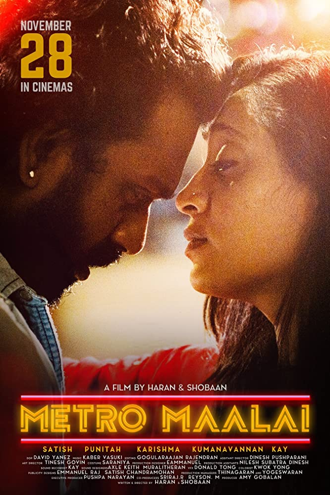 Metro Maalai 2019 Tamil 720p HDRip ESub 1.1GB | 400MB Watch Online