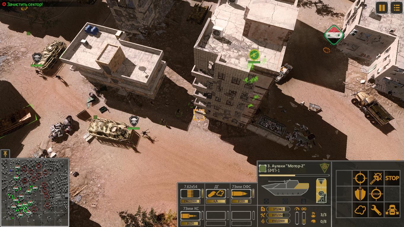 Syrian-Warfare-2021-02-25-19-21-33-397