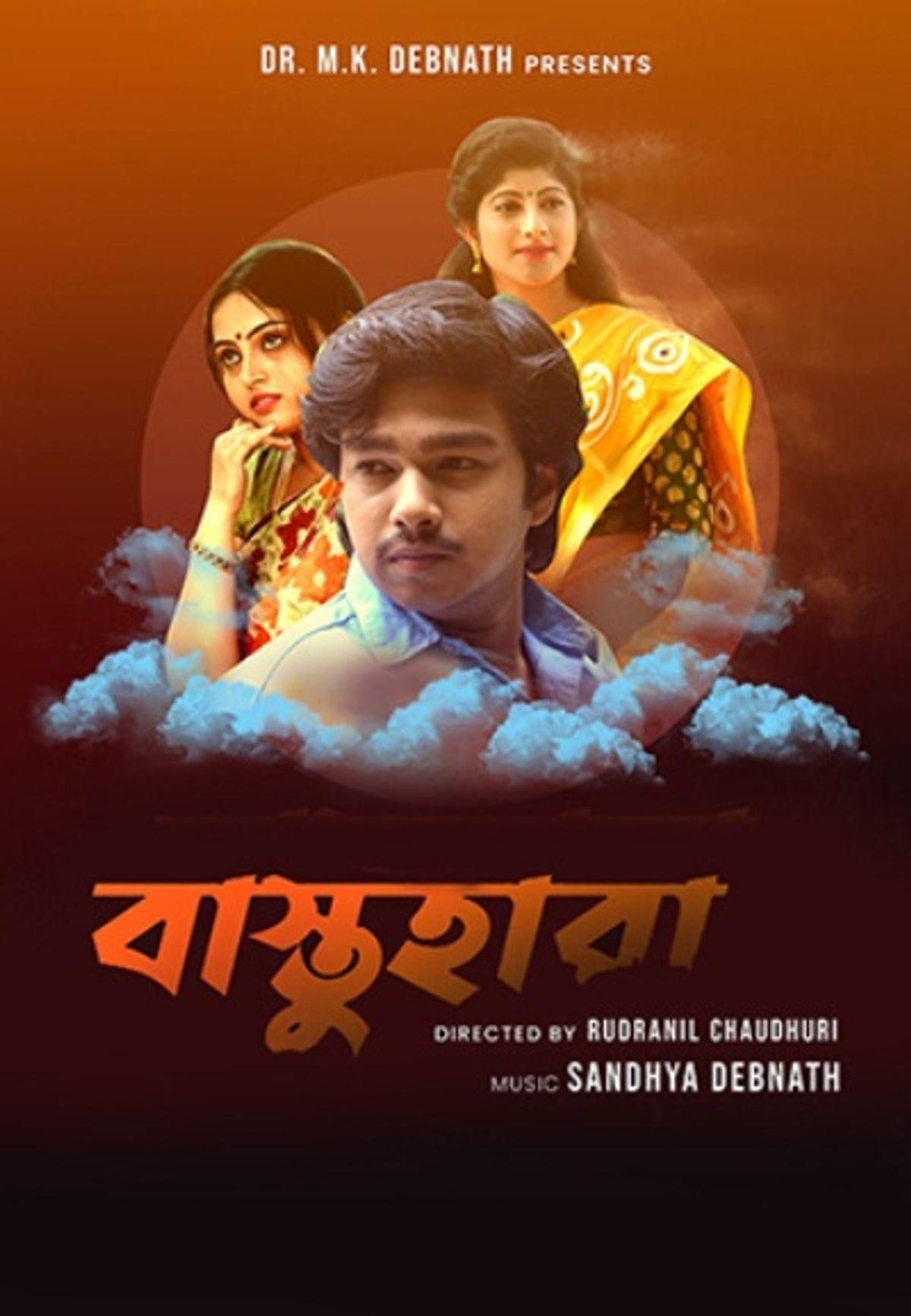 Bastuhara 2021 Bengali Movie 720p WEB-DL Download