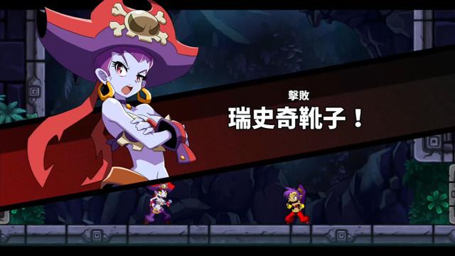 《桑塔與七賽蓮》繁體中文實體盒裝版明天開始預售! 009