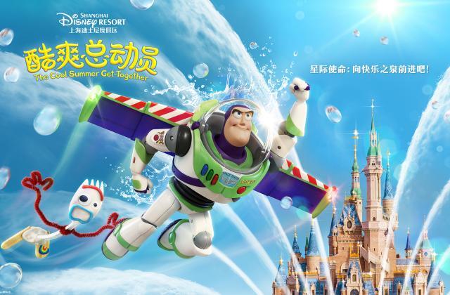 [Shanghai Disney Resort] Le Resort en général - le coin des petites infos  - Page 8 Zzz30