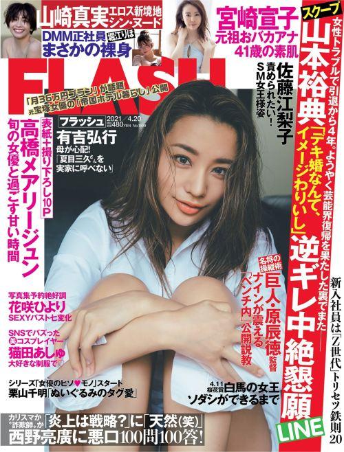 [Imagen: Flash-N-1599-20-April-2021.jpg]