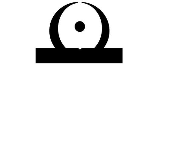 Buckhorn-Aperturesight