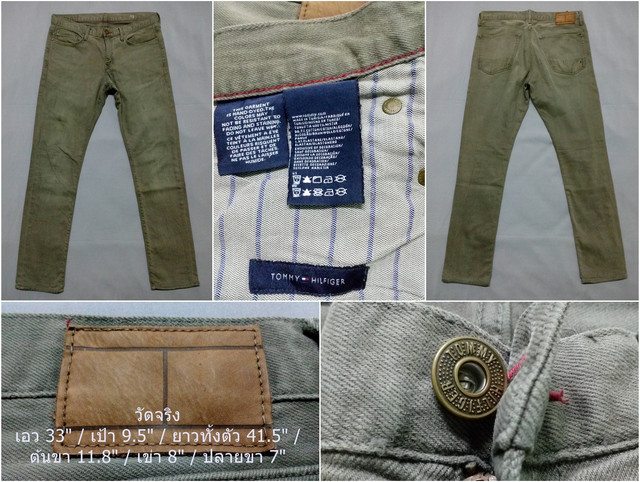 168-Tommy-Hilfiger-Hudson-Fit