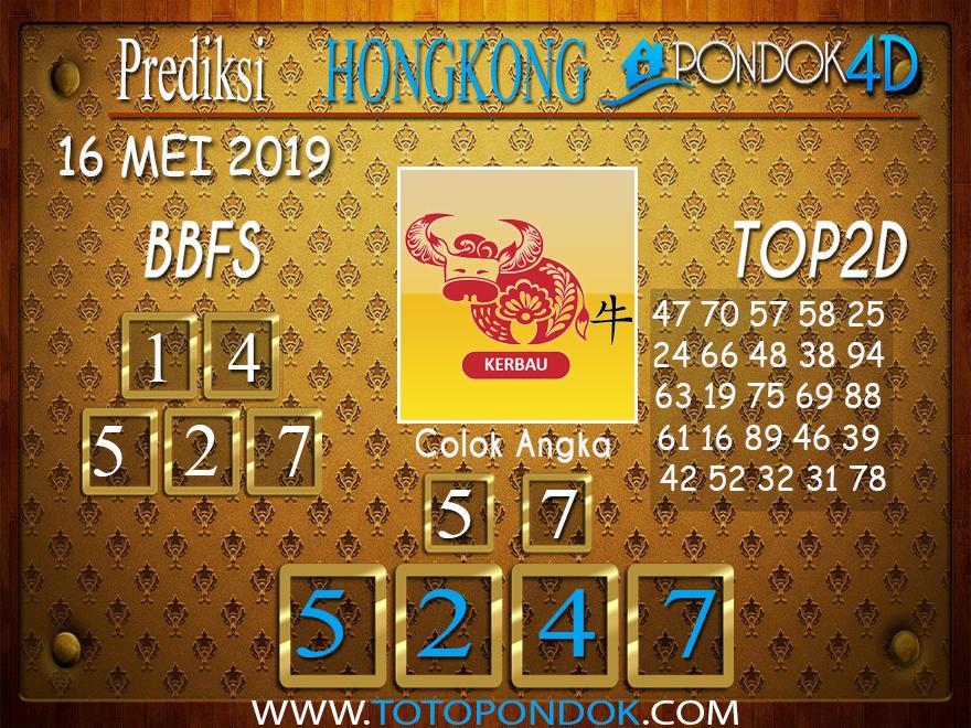 Prediksi Togel HONGKONG PONDOK4D 16 MEI 2019