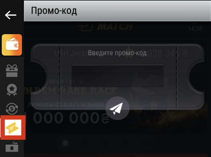 9-E619-D31-49-D0-4541-8705-73-BC5145-D40-D