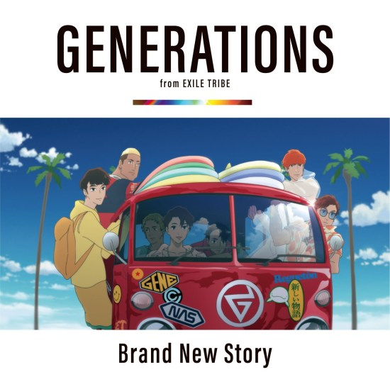 [Single] GENERATIONS from EXILE TRIBE – Brand New Story