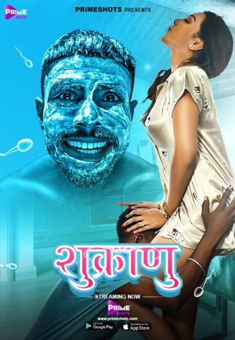 Shukranu (2021) Hindi PrimeShots Short Film 720p Watch Online